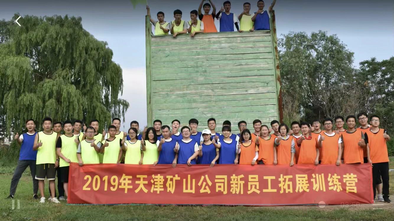 公司举行新yuan工入zhi系列培训